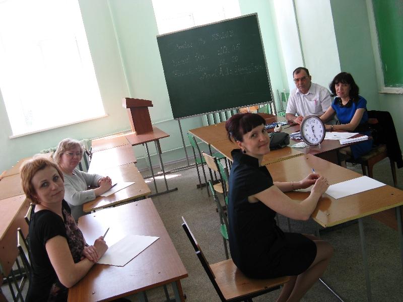 Институт лингвистики в ВУЗе Москвы - поступить на ...